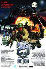 the_25th_reich movie cover