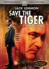 save_the_tiger_1973 movie cover