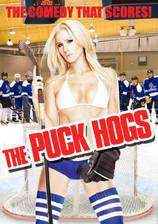 puck_hogs movie cover
