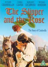 the_slipper_and_the_rose_the_story_of_cinderella movie cover