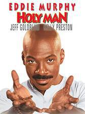 holy_man movie cover