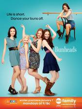 bunheads movie cover