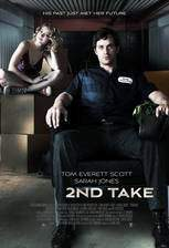 2nd_take movie cover