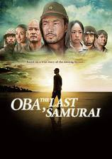 oba_the_last_samurai movie cover
