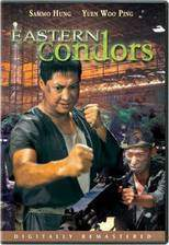 eastern_condors movie cover