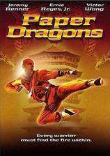 paper_dragons movie cover