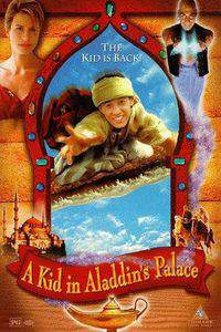 A Kid in Aladdin's Palace main cover