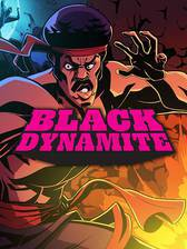 black_dynamite_the_animated_series movie cover