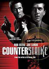 counterstrike movie cover