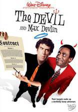 the_devil_and_max_devlin movie cover