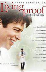 living_proof movie cover