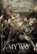 my_way_2012 movie cover