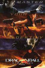 dragonball_evolution movie cover