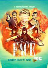 bullet_in_the_face movie cover