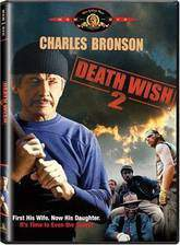 death_wish_ii movie cover