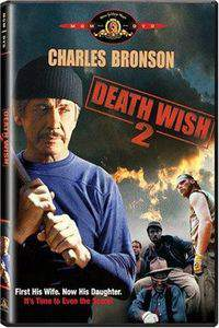 Death Wish II main cover