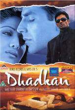 dhadkan movie cover