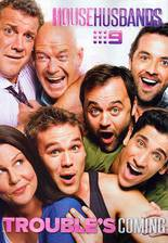 house_husbands movie cover