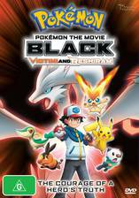 pokemon_the_movie_black_victini_and_reshiram movie cover