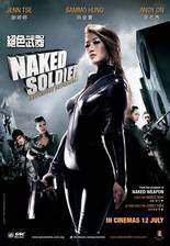 naked_soldier movie cover