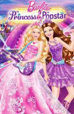 barbie_the_princess_the_popstar movie cover
