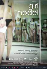 girl_model movie cover
