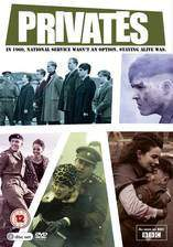 privates movie cover