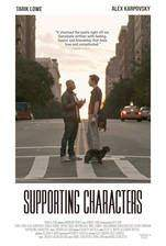 supporting_characters movie cover
