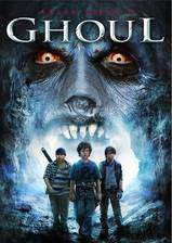 ghoul movie cover