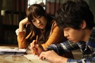 A Werewolf Boy movie photo