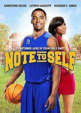 note_to_self_2012 movie cover