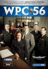 wpc_56 movie cover