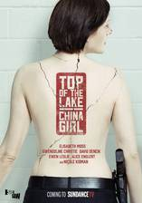 top_of_the_lake movie cover