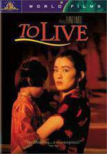 to_live movie cover