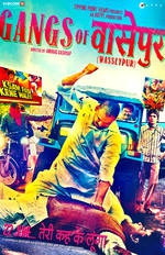gangs_of_wasseypur movie cover