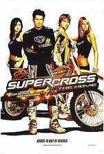 supercross movie cover
