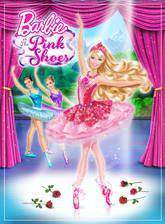 barbie_in_the_pink_shoes movie cover