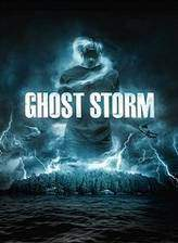 ghost_storm movie cover