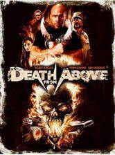death_from_above movie cover