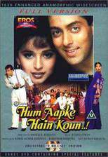 hum_aapke_hain_koun movie cover