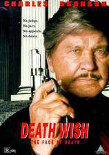 death_wish_v_the_face_of_death movie cover