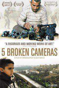 5 Broken Cameras main cover