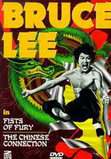 fist_of_fury movie cover