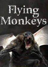 flying_monkeys movie cover