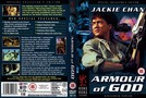 The Armour of God movie photo