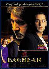 baghban movie cover