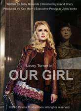 our_girl movie cover
