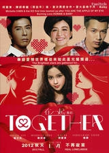 together_2013 movie cover