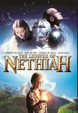the_legends_of_nethiah movie cover