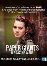 paper_giants_magazine_wars movie cover